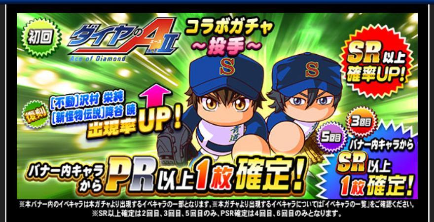 f:id:arimurasaji:20200117215909j:plain