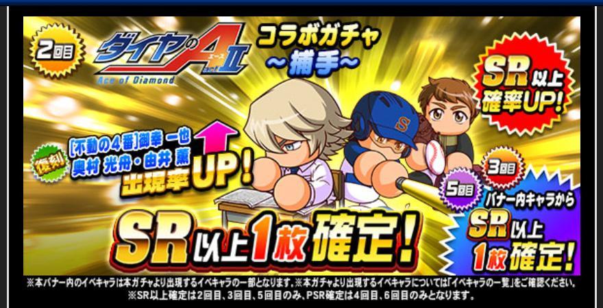 f:id:arimurasaji:20200117215932j:plain