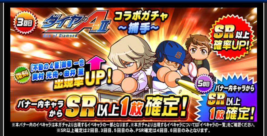f:id:arimurasaji:20200117215947j:plain