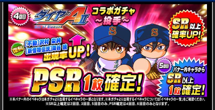 f:id:arimurasaji:20200117215956j:plain