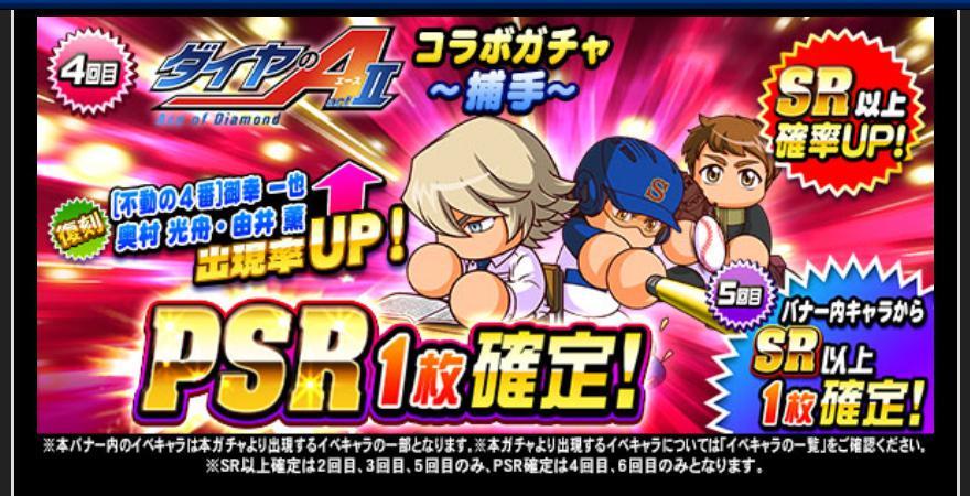 f:id:arimurasaji:20200117220002j:plain