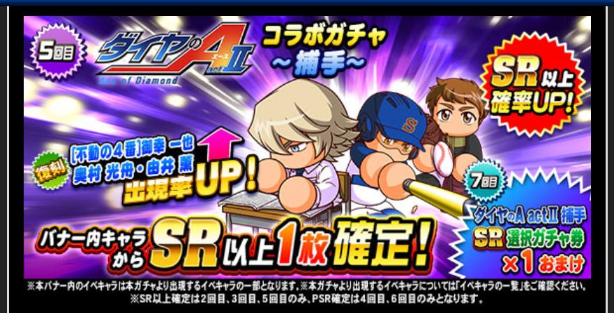 f:id:arimurasaji:20200117220026j:plain
