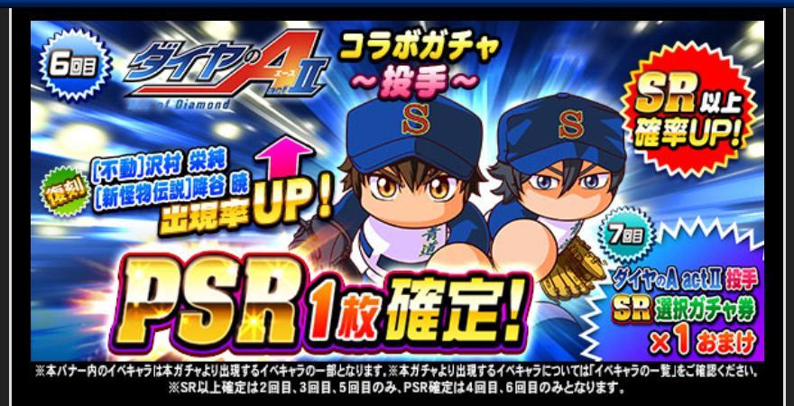 f:id:arimurasaji:20200117220035j:plain