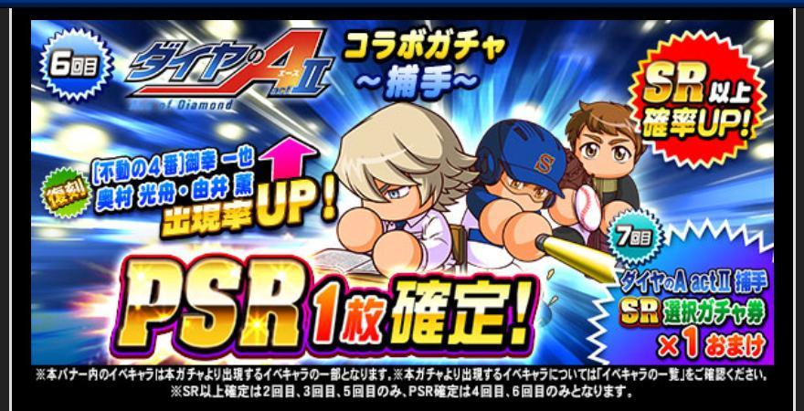 f:id:arimurasaji:20200117220040j:plain