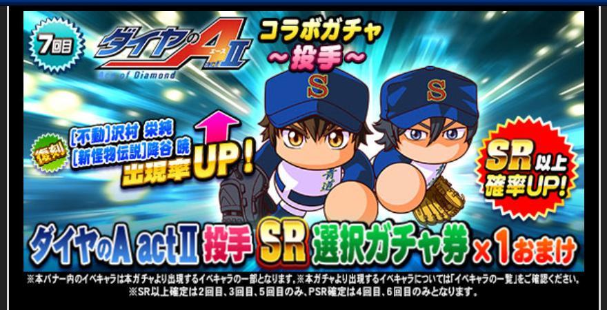 f:id:arimurasaji:20200117220050j:plain