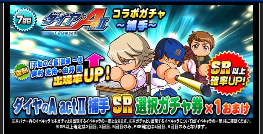 f:id:arimurasaji:20200117220053j:plain
