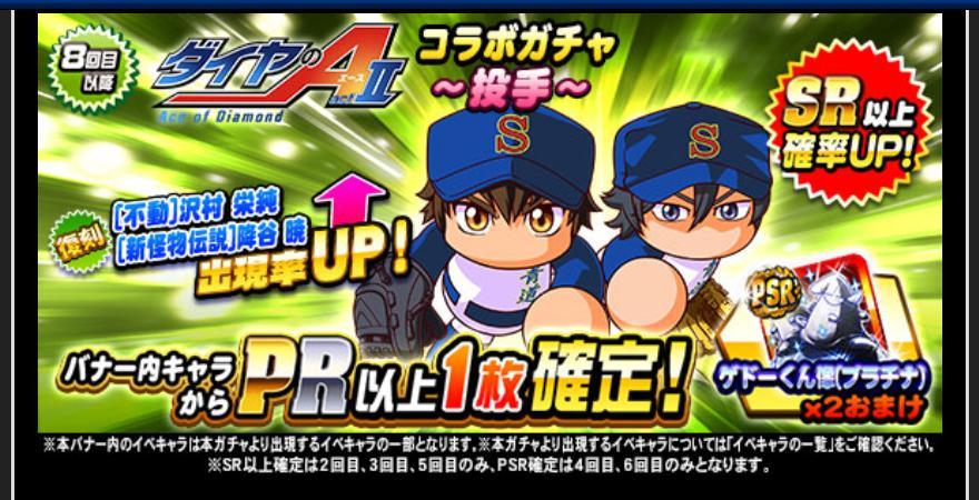 f:id:arimurasaji:20200117220102j:plain