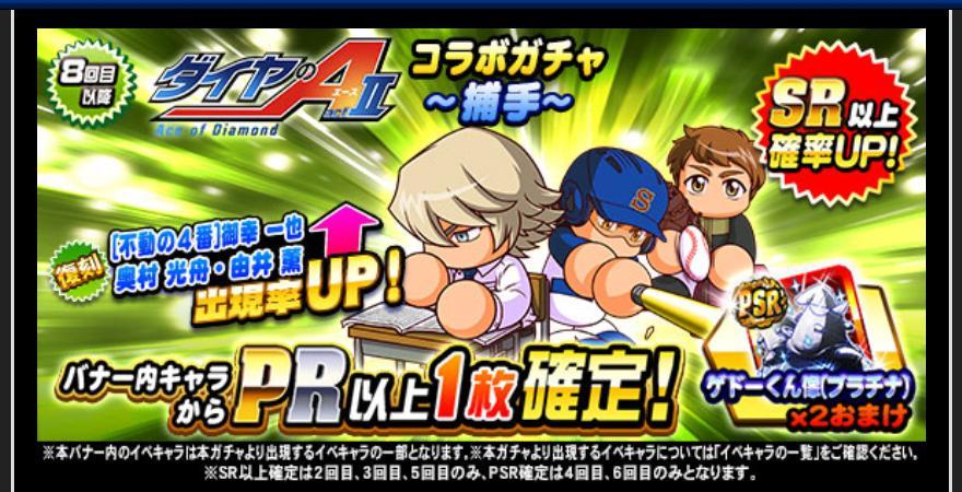 f:id:arimurasaji:20200117220105j:plain
