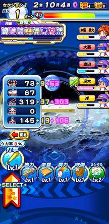 f:id:arimurasaji:20200118091235j:plain