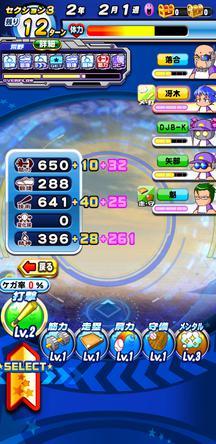 f:id:arimurasaji:20200118091255j:plain