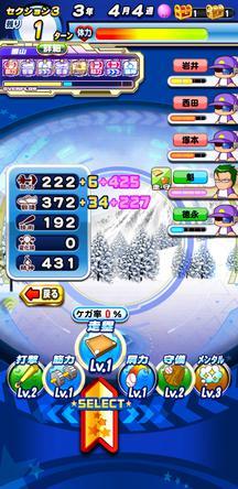 f:id:arimurasaji:20200118091304j:plain