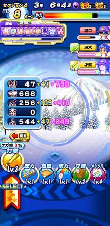 f:id:arimurasaji:20200118091319j:plain