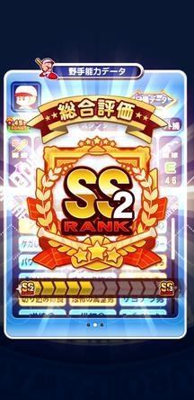 f:id:arimurasaji:20200118091334j:plain