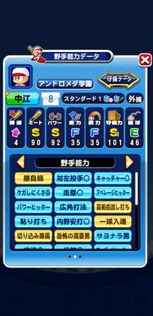 f:id:arimurasaji:20200118091336j:plain