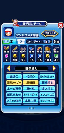 f:id:arimurasaji:20200118091339j:plain