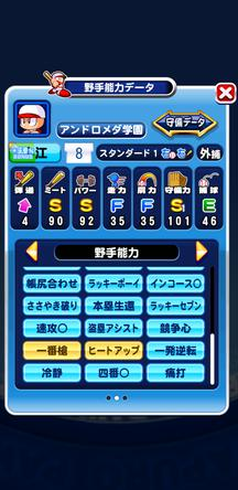 f:id:arimurasaji:20200118091341j:plain
