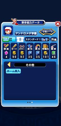 f:id:arimurasaji:20200118091342j:plain