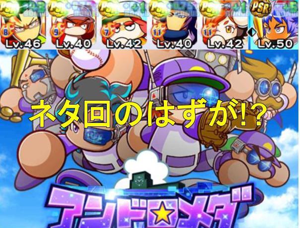 f:id:arimurasaji:20200118091607j:plain