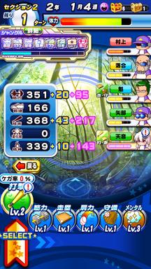 f:id:arimurasaji:20200118143534p:plain