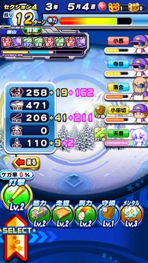 f:id:arimurasaji:20200118143627p:plain