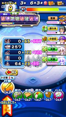 f:id:arimurasaji:20200118143635p:plain