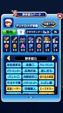 f:id:arimurasaji:20200118143655p:plain
