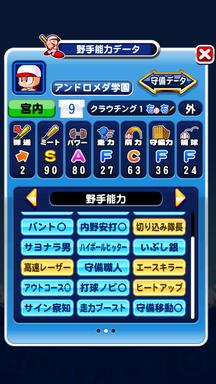 f:id:arimurasaji:20200118143658p:plain