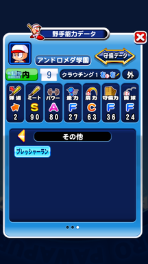 f:id:arimurasaji:20200118143700p:plain