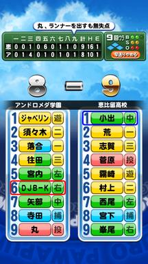 f:id:arimurasaji:20200118143709p:plain