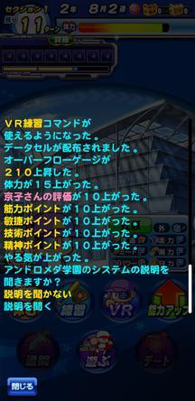 f:id:arimurasaji:20200119105352j:plain