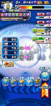 f:id:arimurasaji:20200119105401j:plain