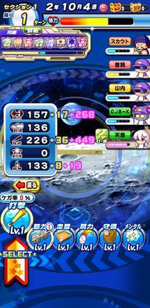 f:id:arimurasaji:20200119105410j:plain