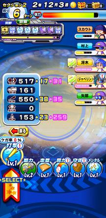 f:id:arimurasaji:20200119105421j:plain