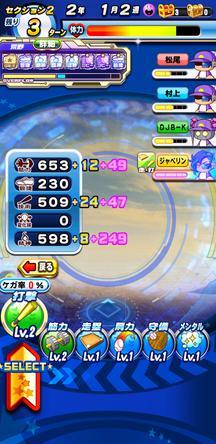 f:id:arimurasaji:20200119105431j:plain