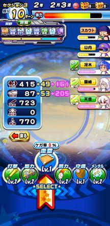 f:id:arimurasaji:20200119105440j:plain