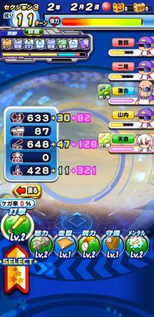 f:id:arimurasaji:20200119105501j:plain