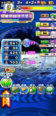 f:id:arimurasaji:20200119105511j:plain