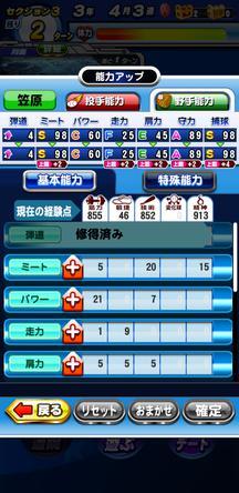 f:id:arimurasaji:20200119105517j:plain