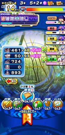 f:id:arimurasaji:20200119105533j:plain