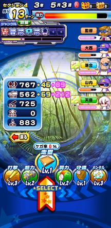 f:id:arimurasaji:20200119105542j:plain