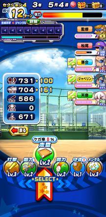 f:id:arimurasaji:20200119105550j:plain
