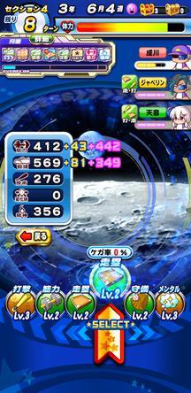 f:id:arimurasaji:20200119105558j:plain