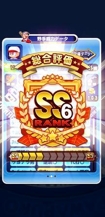 f:id:arimurasaji:20200119105609j:plain