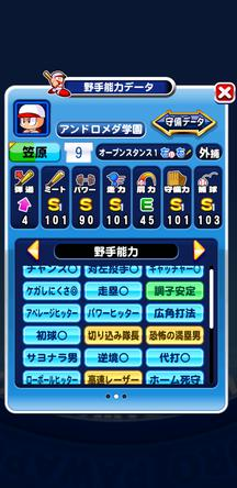 f:id:arimurasaji:20200119105612j:plain