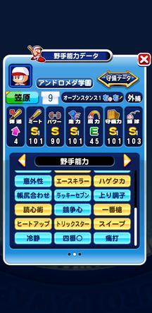 f:id:arimurasaji:20200119105615j:plain