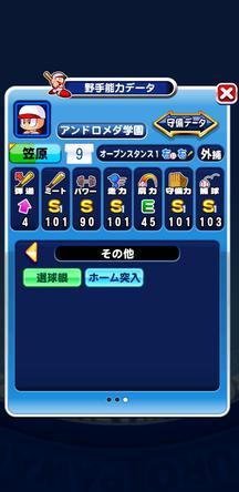f:id:arimurasaji:20200119105616j:plain