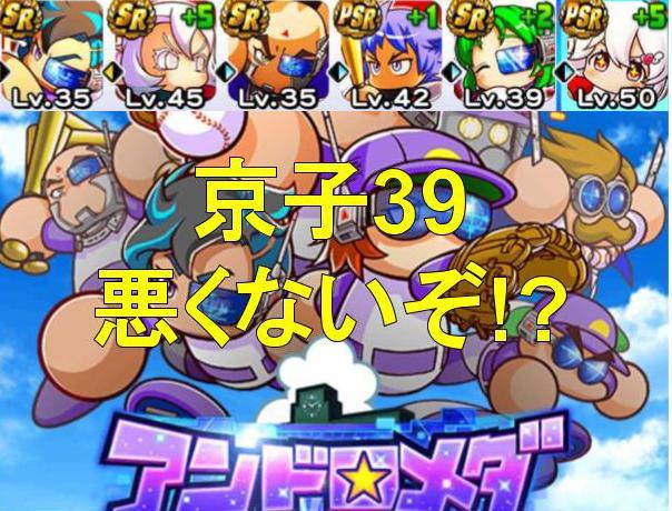 f:id:arimurasaji:20200119110201j:plain