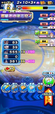 f:id:arimurasaji:20200119160441j:plain