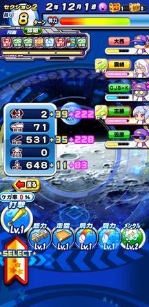 f:id:arimurasaji:20200119160450j:plain