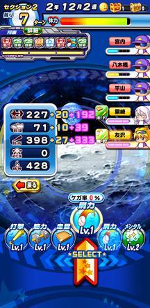 f:id:arimurasaji:20200119160458j:plain